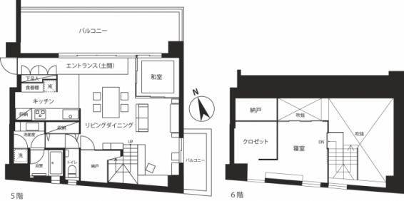 N-unit-5F・6(金子邸)