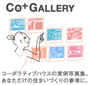 co+gallery